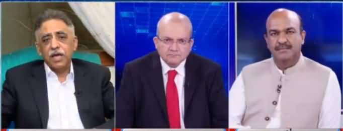 Nadeem Malik Live (Qarza Inquiry Commission) - 18th June 2019