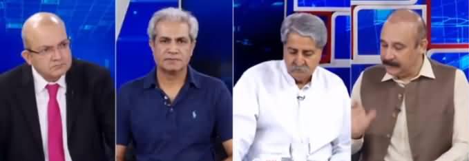 Nadeem Malik Live (Qaumi Assembly Ka Ijlas) - 20th June 2019