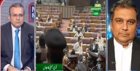 Nadeem Malik Live (Qaumi Assembly Mein Hullar Bazi) - 4th February 2021
