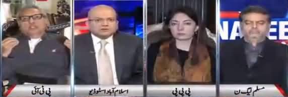 Nadeem Malik Live (Quetta Mein Phir Dehshatgardi) - 9th January 2018
