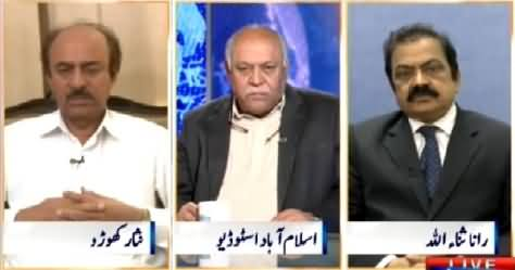Nadeem Malik Live (Raza Rabbani Acceptable For All Parties) – 10th March 2015