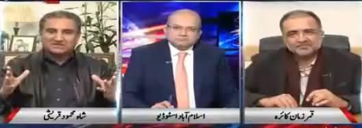 Nadeem Malik Live (Resolution Against Imran Khan) - 18th January 2018