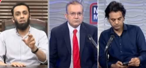 Nadeem Malik Live (Ring Road Scandal's Investigation Report) - 14th July 2021