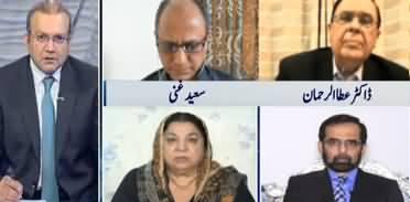 Nadeem Malik Live (Saeed Ghani Tests Negative) - 30th March 2020