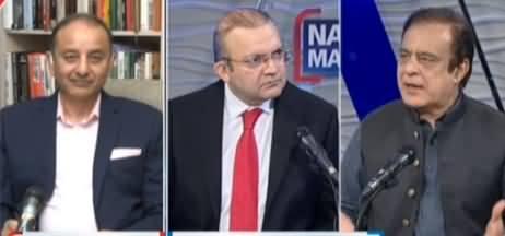 Nadeem Malik Live (Secret Meetings with Army Chief) - 24th September 2020
