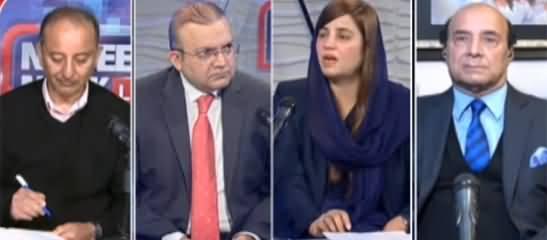 Nadeem Malik Live (Senate Election Mein Khareed o Farokht) - 9th February 2021
