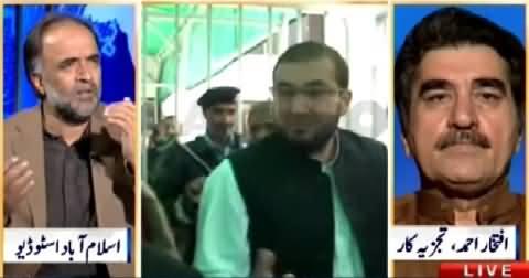Nadeem Malik Live (Senate Elections, Kaun Jeeta, Kaun Haara) – 5th March 2015