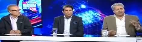 Nadeem Malik Live (Senate Elections Ke Baad Ittehad) - 14th March 2018