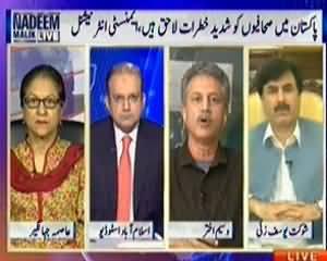 Nadeem Malik Live (Severe Threats For Journalists in Pakistan) - 30th April 2014