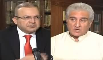 Nadeem Malik Live (Shah Mehmood Qureshi Exclusive Interview) - 2nd July 2020