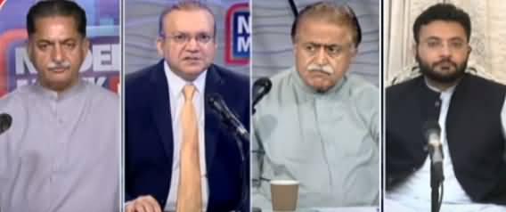 Nadeem Malik Live (Shahbaz Sharif Cases, Differences Inside PMLN) - 27th September 2021
