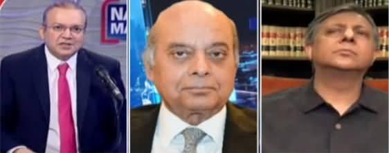 Nadeem Malik Live (Shahbaz Sharif Money Laundering Case) - 28th September 2021