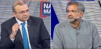 Nadeem Malik Live (Shahid Khaqan Abbasi Interview) - 2nd March 2020