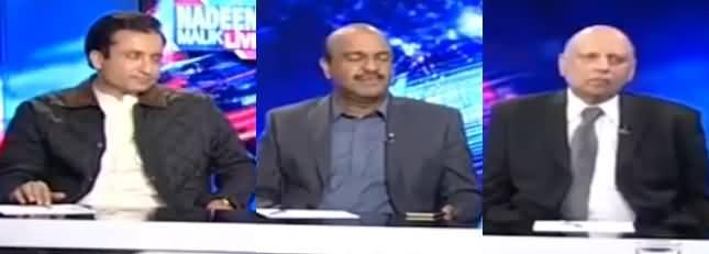 Nadeem Malik Live (Sharif Family's Criticism on Judiciary) - 29th January 2018
