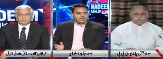 Nadeem Malik Live (Sharif Family in Trouble) - 13th July 2017