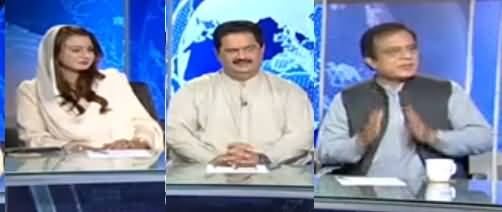 Nadeem Malik Live (Sharif Family Infront of JIT) - 12th June 2017