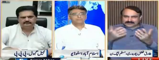 Nadeem Malik Live (Sharif Family Reservations on JIT) - 25th May 2017