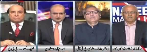 Nadeem Malik Live (Sharjeel Memon Giraftar) - 23rd October 2017