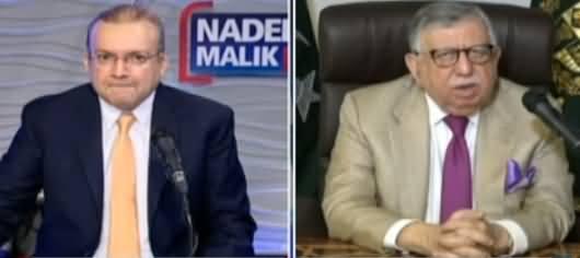 Nadeem Malik Live (Shaukat Tareen Exclusive on Economy Condition) - 14th September 2021