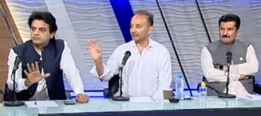Nadeem Malik Live (Shaukat Tareen Unhappy with IMF) - 5th May 2021