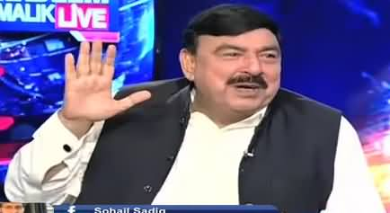 Nadeem Malik Live (Sheikh Rasheed Ahmad Exclusive Interview) - 12th October 2017