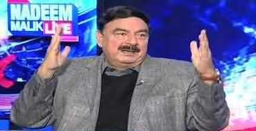 Nadeem Malik Live (Sheikh Rasheed Ahmad Exclusive Interview) - 15th November 2017