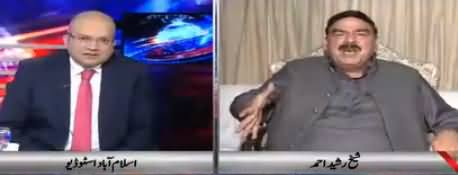 Nadeem Malik Live (Sheikh Rasheed Ahmad Exclusive Interview) - 16th January 2018