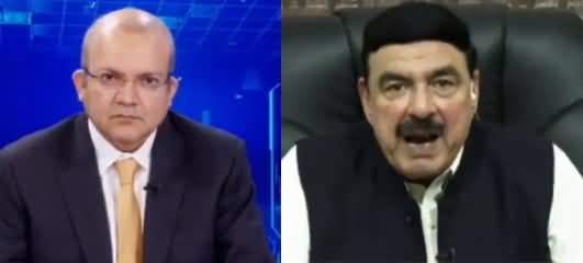 Nadeem Malik Live (Shahid Khaqan Abbasi Giraftar) - 18th July 2019