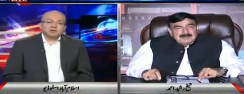 Nadeem Malik Live (Sheikh Rasheed Ahmad Exclusive Interview) - 6th June 2018