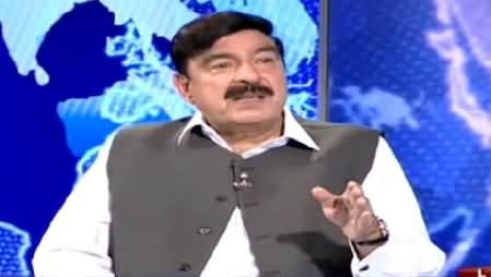 Nadeem Malik Live (Sheikh Rasheed Exclusive Interview) – 20th April 2015