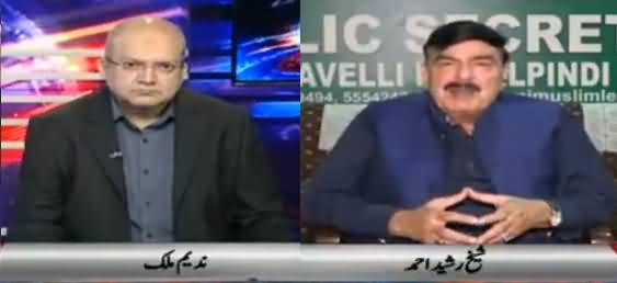 Nadeem Malik Live (Sheikh Rasheed Exclusive Interview) - 20th August 2018
