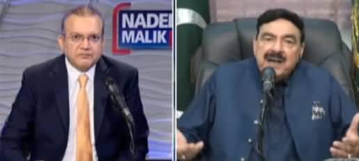Nadeem Malik Live (Sheikh Rasheed Exclusive Interview) - 21st September 2021
