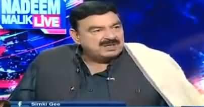 Nadeem Malik Live (Sheikh Rasheed Exclusive Interview) - 23rd January 2018