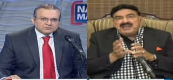 Nadeem Malik Live (Sheikh Rasheed Exclusive Interview) - 31st December 2020