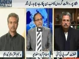 Nadeem Malik Live (Shikarpur Has Become Hub of Terrorists) - 4th February 2015