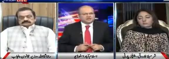 Nadeem Malik Live (Should Article 62, 63 Be Amended?) - 17th August 2017