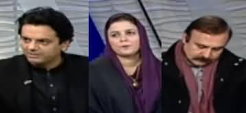Nadeem Malik Live (Siasat Mein Boot Ka Tazkara) - 15th January 2020