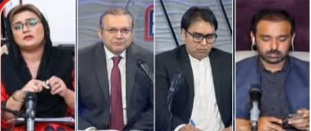 Nadeem Malik Live (Siasi Mahaz Arai) - 3rd December 2020