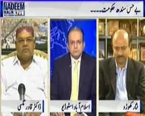 Nadeem Malik Live (Sindh Hakumat Ki Behasi Qaim Hai) - 10th March 2014