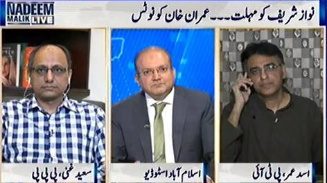 Nadeem Malik Live (Speaker Ayaz Sadiq Ka Mutnaza Faisla) - 5th September 2016