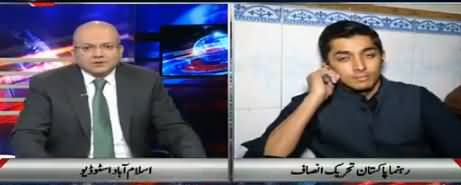 Nadeem Malik Live (Special Talk With Ali Tareen) - 13th February 2018