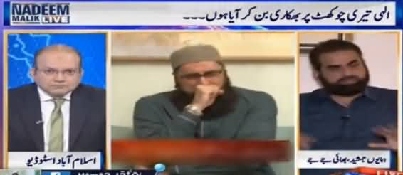 Nadeem Malik Live (Special Talk With Junaid Jamsehd's Brother) – 12th December 2016