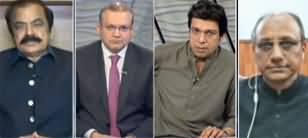 Nadeem Malik Live (Sugar-Wheat Inquiry Report) - 8th April 2020