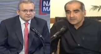 Nadeem Malik Live (Supreme Court Charge Sheet Against NAB) - 21st July 2020