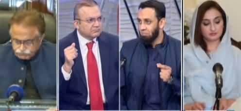 Nadeem Malik Live (Supreme Court Ka Ahem Faisla) - 1st March 2021