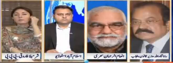 Nadeem Malik Live (Supreme Court Remarks About JIT) - 19th June 2017