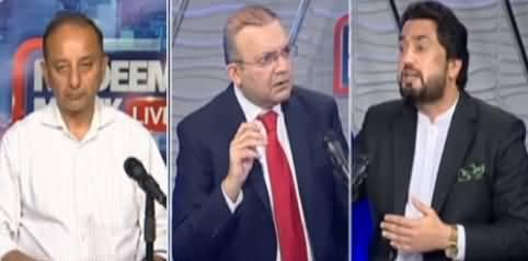Nadeem Malik Live (Supreme Court's Big Decision) - 25th March 2021