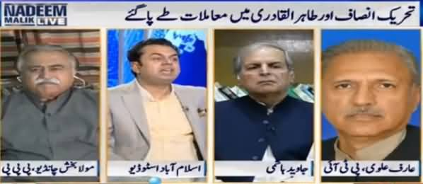 Nadeem Malik Live (Tahir ul Qadri Agreed To Join PTI March) – 24th October 2016