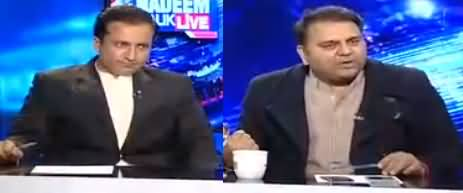 Nadeem Malik Live (Tahir ul Qadri Ka Elan) - 8th January 2018