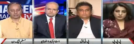 Nadeem Malik Live (Takht e Lahore Kis Ka) - 25th June 2018